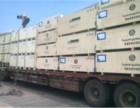 成都至南京货运公司 机械设备运输 整车零担