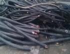 佛山废旧电缆回收报价