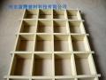 铝方通厂家/铝单板/铝窗花/铝方管/铝格栅/铝扣板
