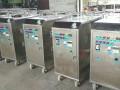 环保蒸汽洗车机厂家