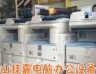 专业维修复印机打印机一体机税票机传真机投影仪及加粉