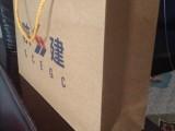 西安美尔乐纸袋印刷公司 无纺织布袋 彩印纸袋