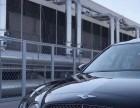 北京收购宾利 劳斯莱斯 高价收购各类高端车型 可上门回收