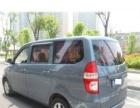 五菱宏光 2013款 1.2T 手动 面包车 精品车保养非常好九