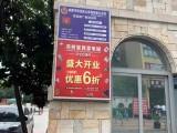 大成都范圍社區大門110警示牌廣告位尋合作