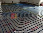 长沙明装暖气公司 长沙18专业供暖 湖南华成供暖