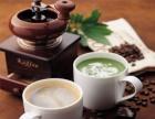 茶字典茶业诚邀加盟