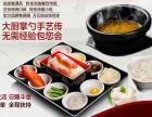 烟台-重庆火锅米线加盟 花甲米线市场发展成绩喜人