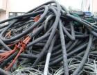深圳龙岗-坪山大量回收废旧电线电缆 现金收购 各种废旧物资