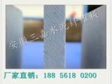 杭州钢结构隔层水泥纤维板生产厂家提供客户施工案例!