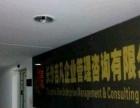 法律服务就到长沙吉凡企业服务中心