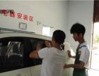汽车美容短期培训一般多长时间 江苏哪里有汽车美容学校