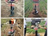 低能耗汽油四冲程挖坑机 好用挖坑眼优势 新款挖窝机