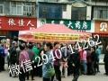 台湾正宗无水南瓜蛋糕加盟官网