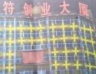 开封县 祥符创业中心 写字楼 5500平米