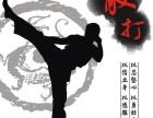 济南最佳精品专业散打搏击俱乐部防身术专业培训机构金龙搏击