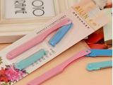 地摊货源 折式可换刀头修眉刀刮眉刀 化妆美容工具套装