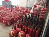 保养灭火器 灭火器年限 使用灭火器规定 天津灭火器检修