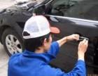 青白江唐家寺附近配汽车钥匙 芯片解码 开锁 改装车钥匙
