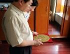 上海看风水师傅 找上海 儒易堂 本命年 温照兴老师