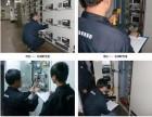 专业承接西安消防改造消防维保消防检测消防合格证办理