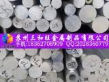 西南精拉铝棒,6061进口超硬铝合金