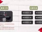 轻餐行业如何做小程序/上海餐饮店开在哪边好