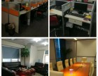 金海路2361号源助二手办公家具,收售各种老板桌员工位文件柜