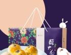 各种新鲜水果、礼盒、礼蓝全太原市免费送货上门