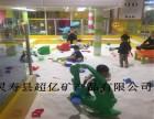 广州儿童投影沙池专用无尘白沙多少钱一斤 沙盘桌用的超细白沙