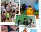 较有发展前景的幼儿早教中心项目加盟 提供资源