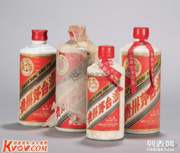 长春高价回收15年30年50年茅台酒 酒瓶,礼盒 老酒