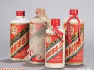 金华茅台酒回收 市场价回收老茅台酒