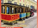 观光小火车/游乐设备厂家/金山无轨小火车设计新颖
