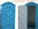 上城真空自吸水型环保厕所移动厕所租赁