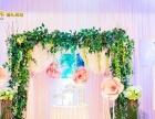 嘉祥金玫瑰婚礼策划