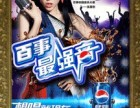 上海专业3d光栅立体画 光栅立体画制作厂家
