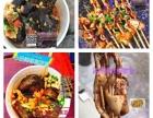 深圳学小吃。肠粉。油条。麻辣烫。烧烤。酸辣粉。鱿鱼