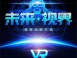 廣州VR全景拍攝公司