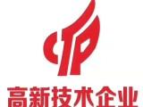 北京办理知识产权服务 商标注册 商标变更 版权认定