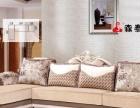 布艺沙发厂家 布艺沙发批发 布艺沙发加盟 森泰莱