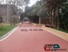 浙江杭州彩色透水混凝土地坪路面材料供应及施工