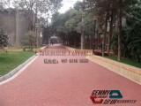 浙江嘉兴彩色混凝土透水地坪路面施工工艺