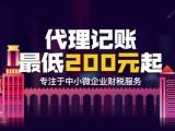 吴江公司注册 提供地址