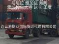 济宁到雅加达 泗水海运集装箱运输,海运出口,货运