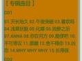 索尼、华纳原版CD
