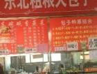 昌平县城京银高速路12平小吃快餐店转让453568