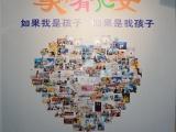 天津南开区儿童全脑开发,家有儿女巅峰大脑讲求诚实