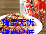 四川特产 蜀道香猪肉脯蜜汁猪肉熟食特色肉类零食品100g*60包