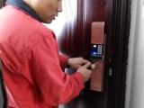济南附近正规开锁公司 公安备案开锁公司